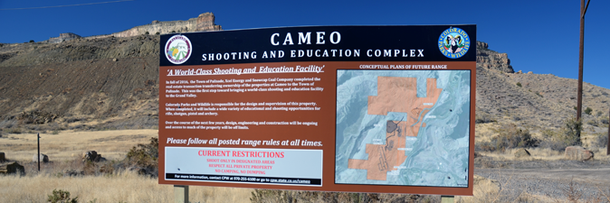 Cameo Shooting Complex sign.